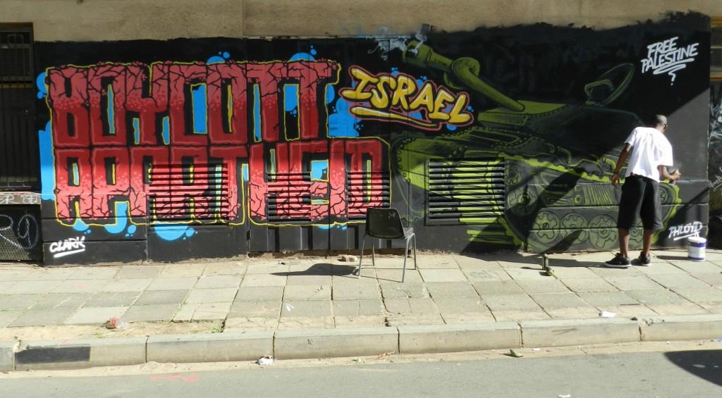 Israele Sud Africa