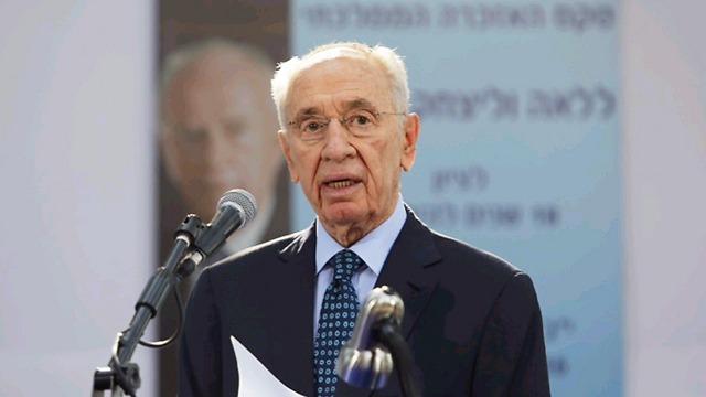 Shimon Peres Rabin