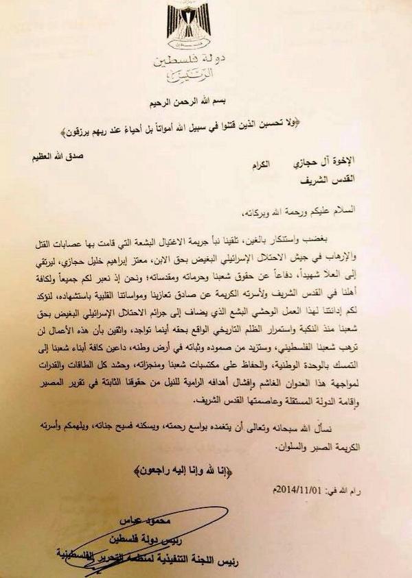 Lettera abu mazen a famiglia di attentatore