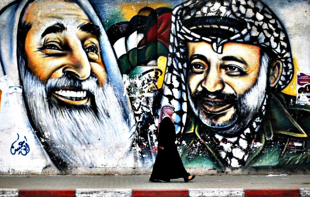 Hamas Arafat Yassin