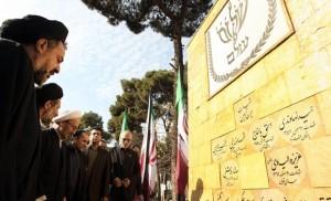 iran-memorial-for-jews