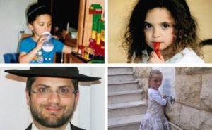 Vittime dell'attentato alla scuola ebraica di Tolosa