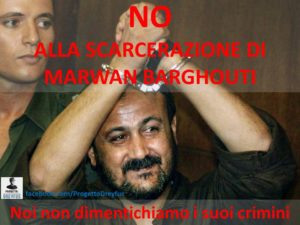Marwan Barghouti 2