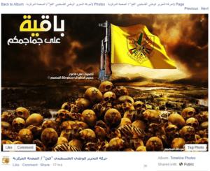 Foto postata nel cinquantesimo anniversario di Fatah