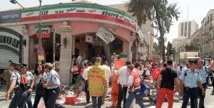 Attentato al ristorante Sbarro di Gerusalemme, uno dei più sanguinosi nella storia di Israele