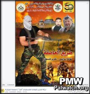 """""""La fine di Israele, la liberazione della Palestina"""""""