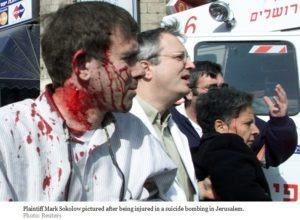 mark sokolow terrorismo anp olp palestina