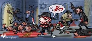 incitamento violenza1