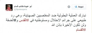 Hamas loda l'attentato attraverso il suo canale Twitter
