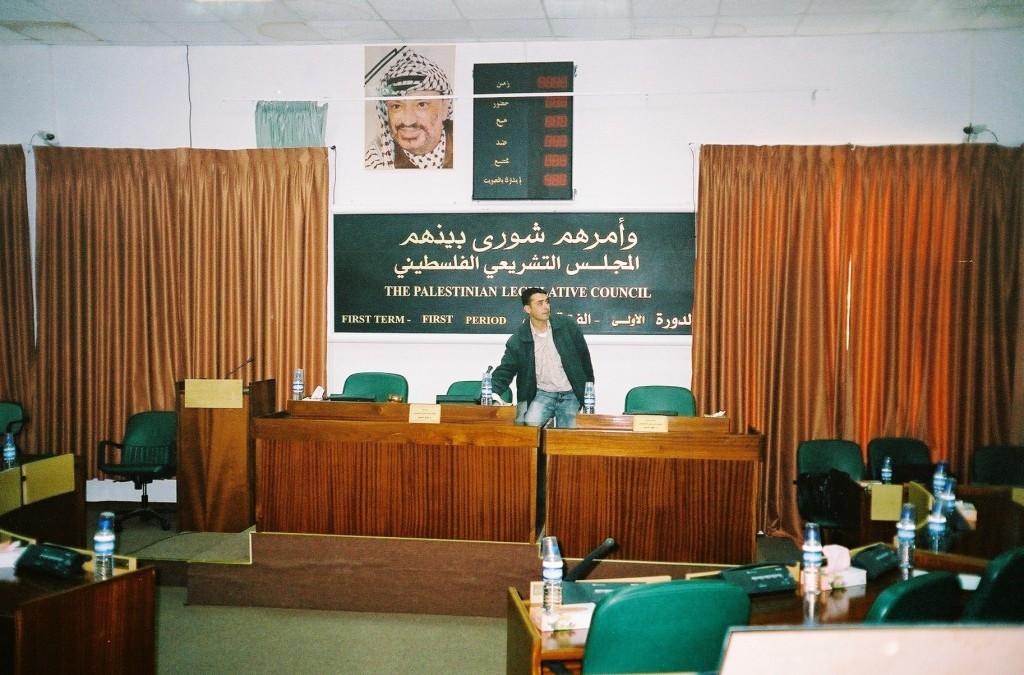 palestinian legislative council