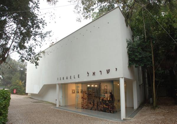 Inaugurato il padiglione di israele alla biennale di for Biennale venezia 2016
