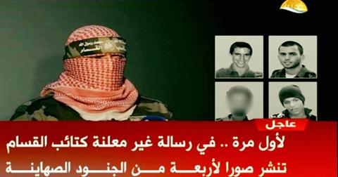 """Noemi Di Segni (Presidente UCEI): """"Corpi israeliani ancora nelle mani di Hamas, una violenza inaccettabile"""""""