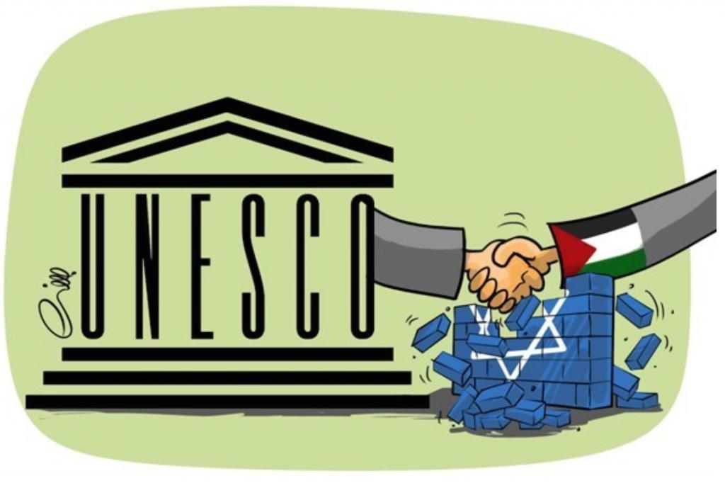 Unesco palestinese