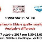 il-colonialismo-italiano-in-libia-e-quello-israeliano-in-palestina