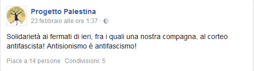 progetto-palestina-torino-universita-antifascismo-antisionismo-facebook-progetto-dreyfus