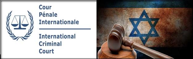 corte-penale-internazionale-aja-israele-crimini-guerra-progetto-dreyfus