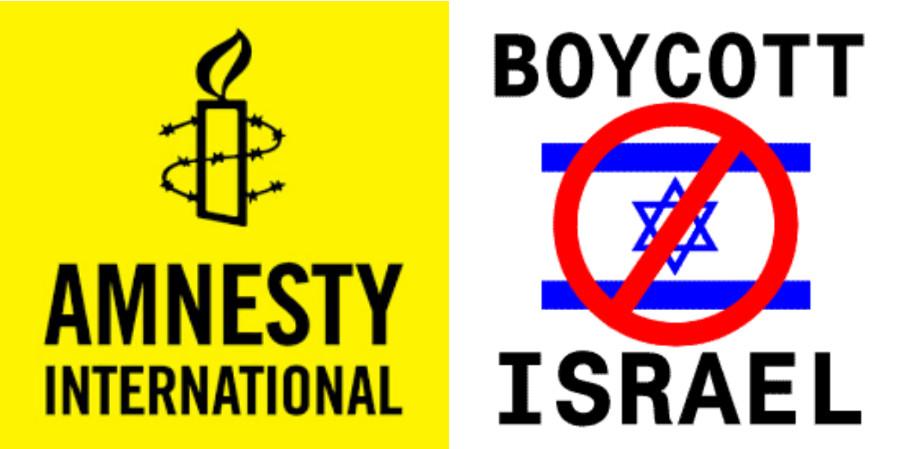 amnesty-international-israele-progetto-dreyfus