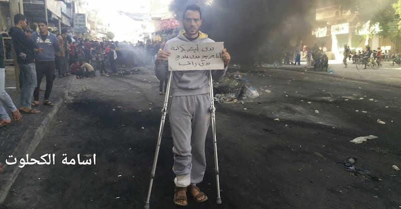 gaza-protesta-hamas-progetto-dreyfus
