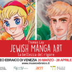jewish-manga-art-venezia-progetto-dreyfus