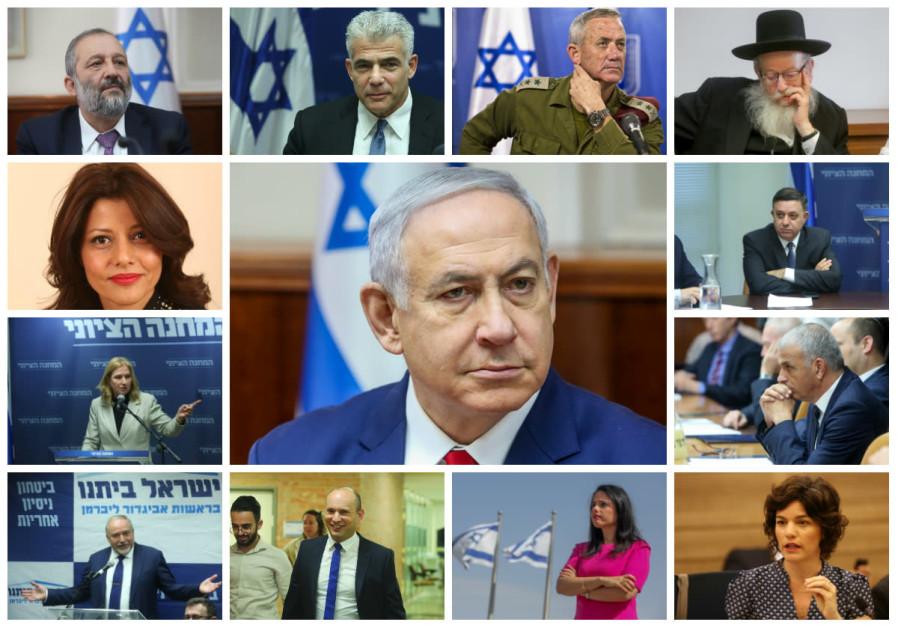 elezioni-israele-2019-netanyahu-progetto-dreyfus