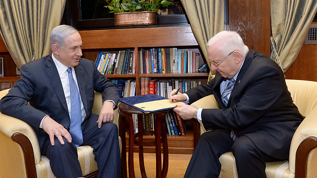 governo-israele-netanyahu-progetto-dreyfus