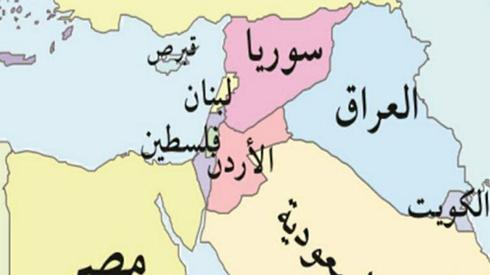 libri sauditi