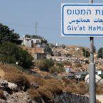 accordi-oslo-europa-pregiudizio-israele-progetto-dreyfus