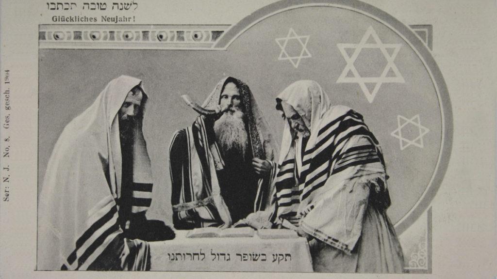 shofar-rosh-hashana-progetto-dreyfus
